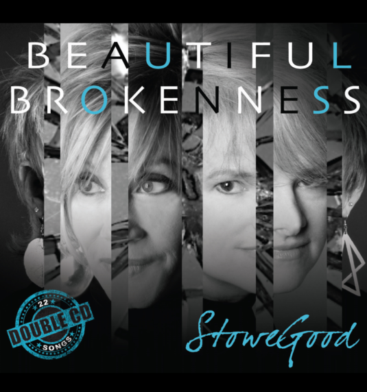 Beautiful Brokenness